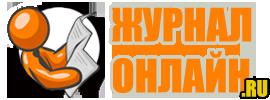 https://zhurnalonlain.ru/templates/test1/images/logo.png