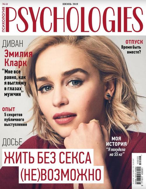 журнал Психолоджис №41 / 2019