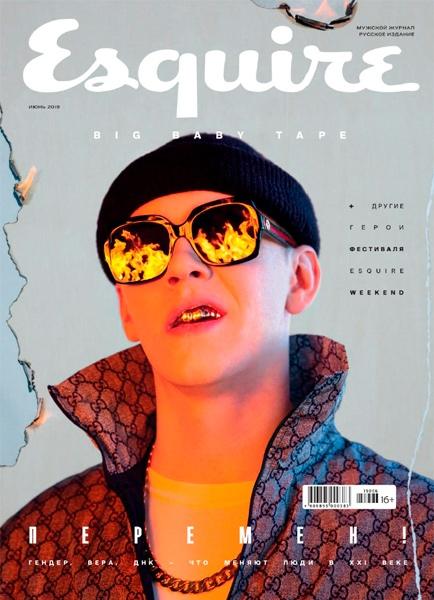 Esquire №6 за июнь, 2019 года