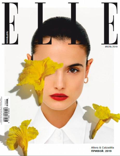журнал Эль №7, за июль, 2019 года