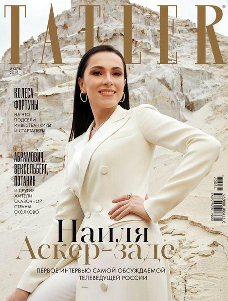 журнал Татлер №7, июль 2019