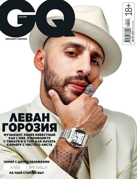 GQ №8, август 2019