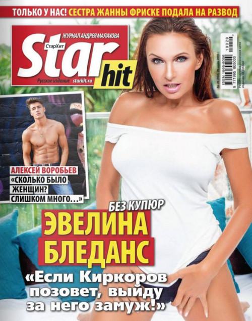 Starhit №29 / 2019
