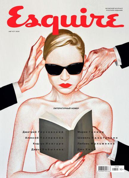 Esquire №8, август 2019