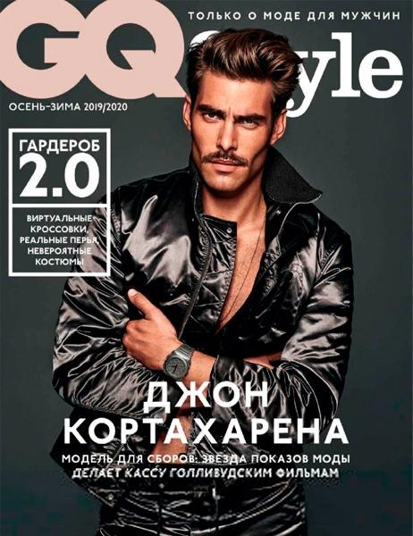 GQ STYLE / осень-зима / 2019