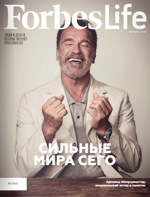 Forbes Life №5 / 2019