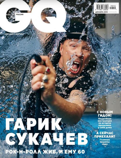 GQ №12 (декабрь/2019) Россия