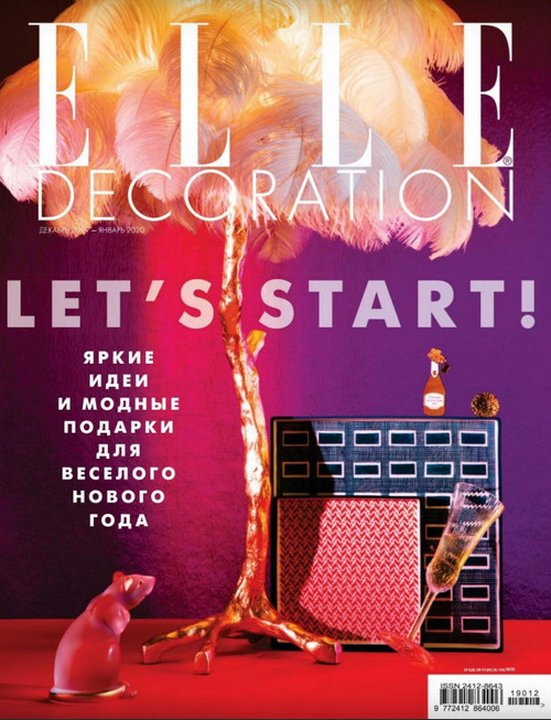 Elle Decoration №12-1 (декабрь-январь/2019-2020)