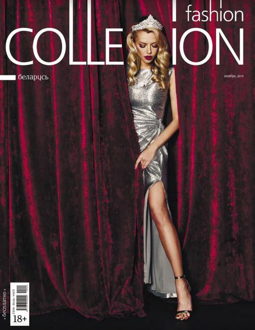 Fashion Collection №11 за ноябрь / 2019