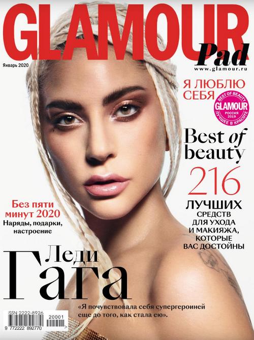 Гламур №1 (январь/2020) Россия