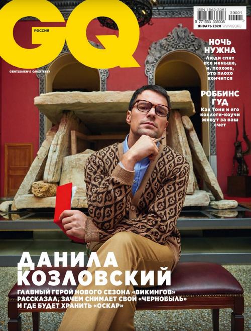 GQ №1 (январь/2020) Россия