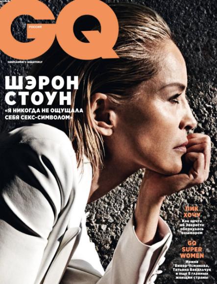GQ №2 (февраль/2020) Россия