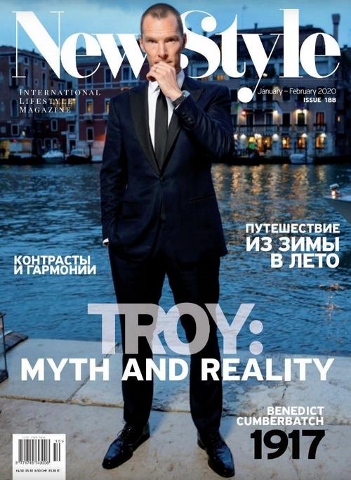New Style №188 (январь-февраль/2020)