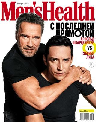 Men's Health №1 (январь/2020) Россия