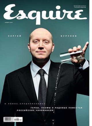 Esquire №11 (ноябрь/2019) Россия