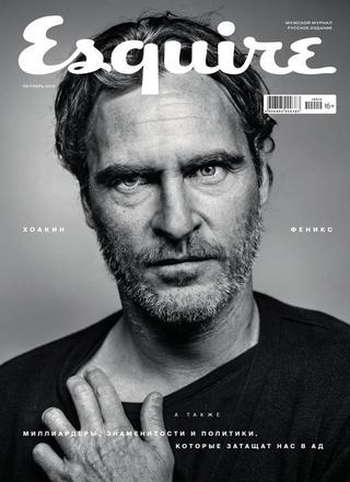 Esquire №10 (октябрь/2019) Россия
