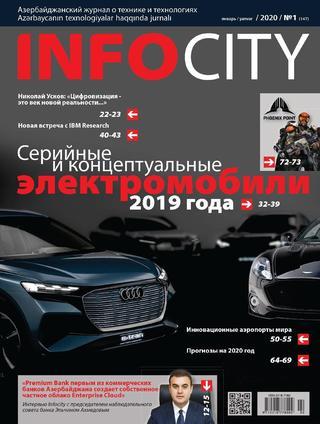 InfoCity №1 (январь/2020)