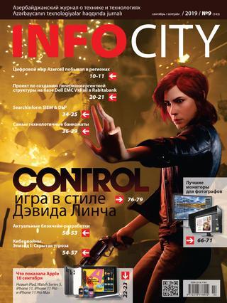 InfoCity №9 (сентябрь/2019)