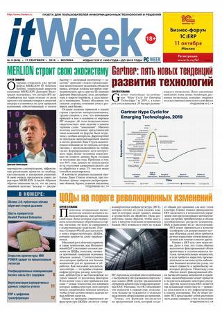 ItWeek №6 (сентябрь/2019)