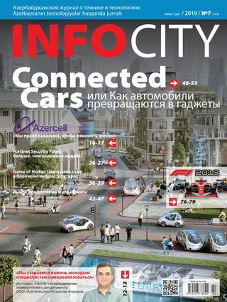 InfoCity №7 (июль/2019)