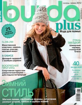 Burda Plus Special № 2 (Осень - Зима 2012) Мода для полных
