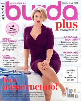 Burda Plus. Мода для полных (осень-зима 2014)