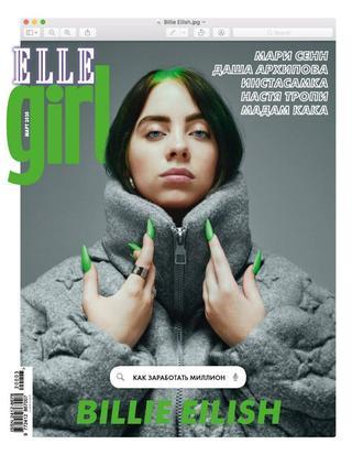 Elle Girl №3 (март/2020) Россия