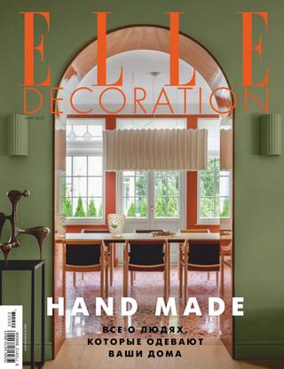 Elle Decoration №3 (март/2020)
