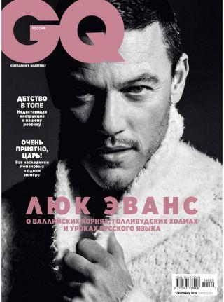 GQ №9 сентябрь 2019 Россия