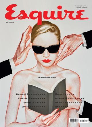 Esquire №8 (август/2019) Россия