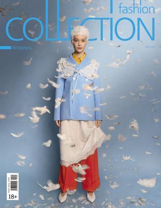 Fashion Collection №3 (март/2020)