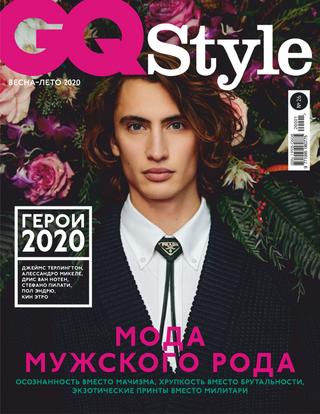 GQ Style №26 (весна-лето/2020) Россия