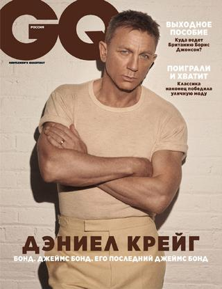 GQ №3 (апрель/2020) Россия