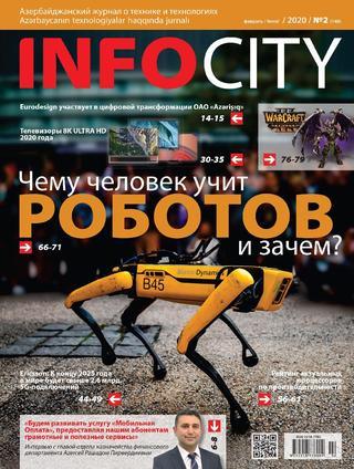 InfoCity №2 (февраль/2020)