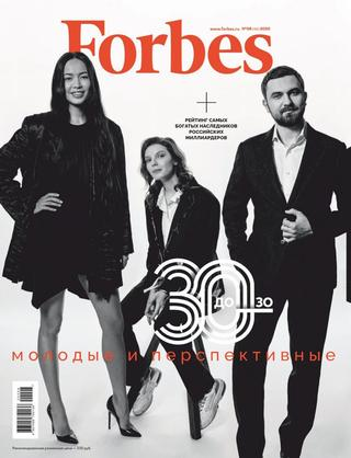 Forbes №6 (июнь/2020) Россия