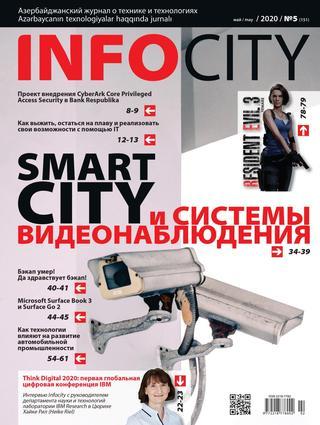 InfoCity №5 (май/2020)