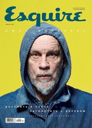 Esquire №1 (январь/2020) Россия