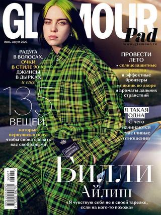 Glamour №7-8 (июль-август/2020) Россия