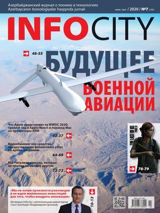 InfoCity №7 (июль/2020)