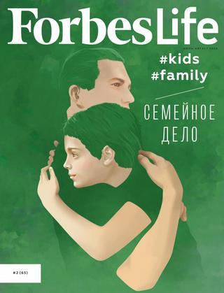 Forbes Life №2 (июль-август/2020)