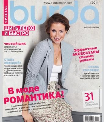 BURDA. ШИТЬ ЛЕГКО И БЫСТРО. ВЕСНА-ЛЕТО №1 2011
