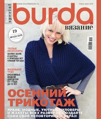 BURDA special вязание ОСЕНЬ-ЗИМА 2014