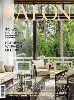 Salon-interior №6, июнь 2021
