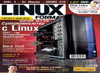 LINUX Format №5, май 2007