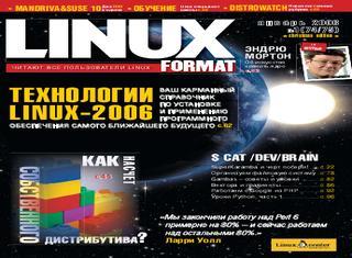 LINUX Format №1, январь 2006