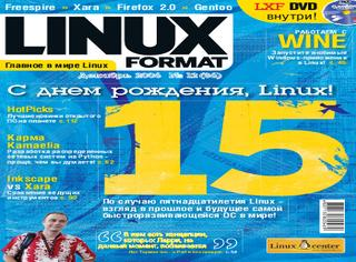 LINUX Format №12, декабрь 2006