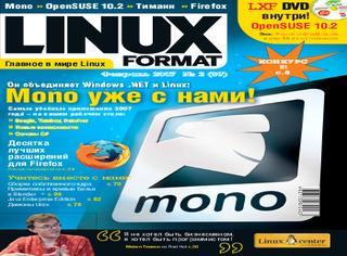 LINUX Format №2, февраль 2007