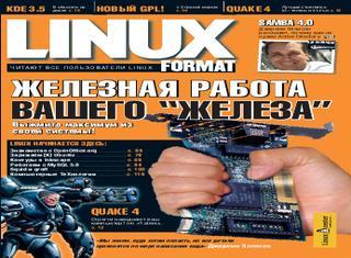 LINUX Format №2, февраль 2006