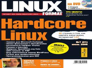 Linux Format №7, июль 2006