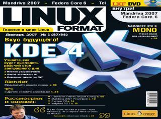 Linux Format №1, январь 2007
